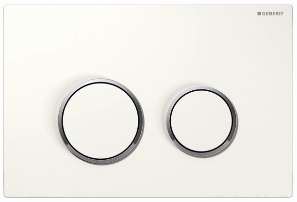 Кнопка смыва Geberit Sigma 20 белый / хром / белый