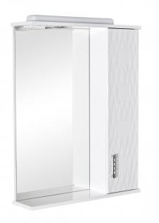 Зеркало Аква Родос АССОЛЬ 65 см с подсветкой и пеналом справа