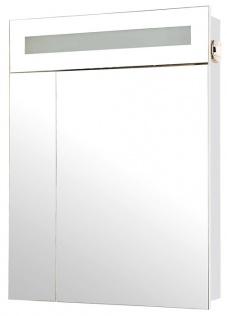 Галерея зеркальная Аква Родос Ника (белый цвет) с подсветкой 60 см