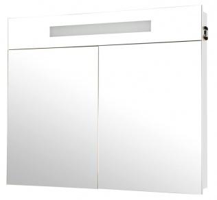Галерея зеркальная Аква Родос Ника (белый цвет) с подсветкой 95 см