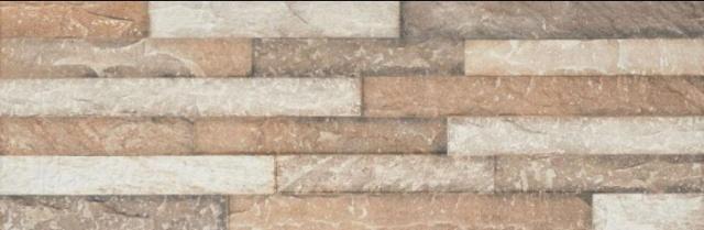 Фасадная плитка Cerrad Stone KALLIO TERRA 450×150