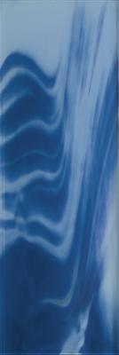 Декор настенный Paradyz SZKLANE MURANO Cobalto C 25 x 75