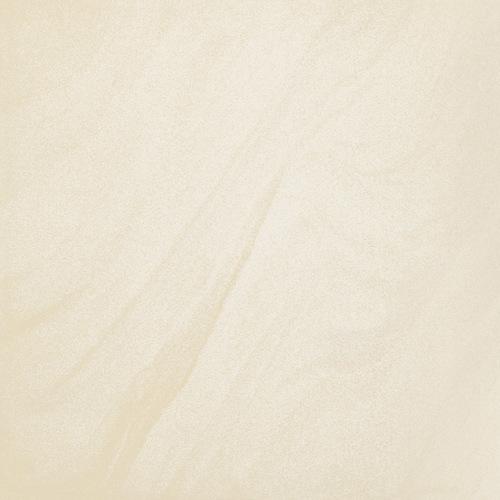 Плитка напольная Paradyz Arkesia Bianco 44,8 x 44,8 сатин rekt.