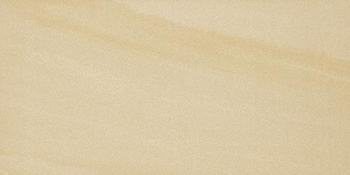 Плитка напольная Paradyz Arkesia Brown 44,8 x 89,8 сатин rekt.