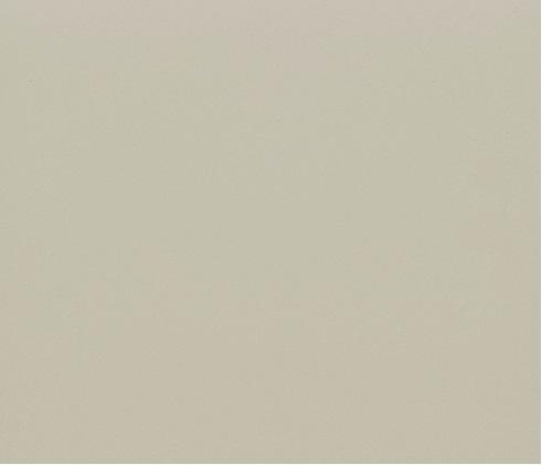 Плитка напольная Paradyz Bazo Beige 19,8 x 19,8