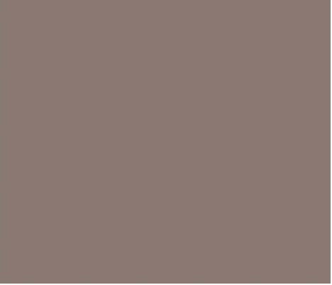 Плитка напольная Paradyz Bazo Moka 19,8 x 19,8