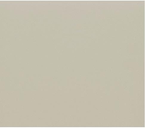 Плитка напольная Paradyz Bazo Beige мат 19,8 x 19,8 GR.13 MM