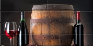 Декор Березакерамика Брик-2 кремовый 30×60 Вино, глянец