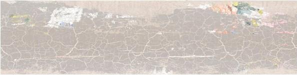 Керамогранит Березакерамика Иммортель 15,1×60 микс (1,36)