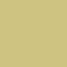 Плитка настенная Rako Color one желтый WAA1N200 20×20