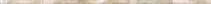 Бордюр Pamesa Dante 25×50 Moldura Jade 1,2×50