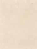 Плитка настенная Rako Delta светло-бежевый WATKB146 25×33