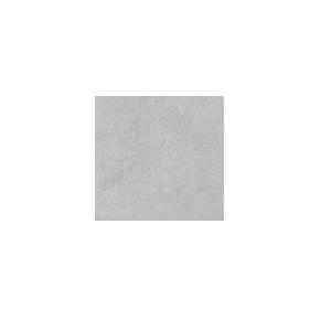 Плитка напольная Rako Extra светло-серый DAR26723 20×20