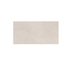 Плитка настенная Rako Extra коричнево-серый WADMB721 20×40