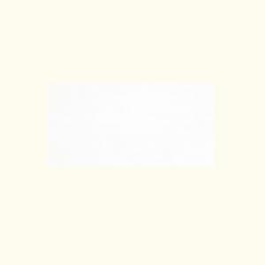 Плитка настенная Rako Extra бело-серый WADMB722 20×40