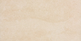 Плитка напольная Rako Kaamos бежевый DAKSE586 30×60