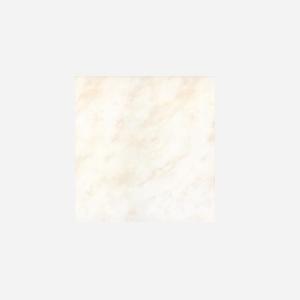 Плитка напольная Rako Lucie бежевый GAT24739 20×20