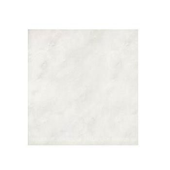 Плитка напольная Rako Lucie серый GAT24740 20×20