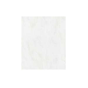 Плитка настенная Rako Marmo бежевый WATG6039 20×25