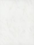Плитка настенная Rako Marmo бежевый WATKB178 25×33