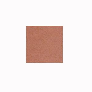 Плитка напольная Rako Rock красный DAK26645 20×20