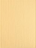 Плитка настенная Rako Samba желтый WARKA071 25×33