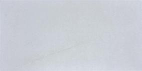 Плитка напольная Rako Sandstone Plus серый DAKSE271 30×60