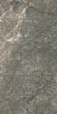Декор La Fabbrica Smart Leaves Taupe Lapp Ret 48×96,2