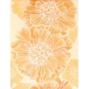 Декор Rako Stella желтый WITGY351 20×25