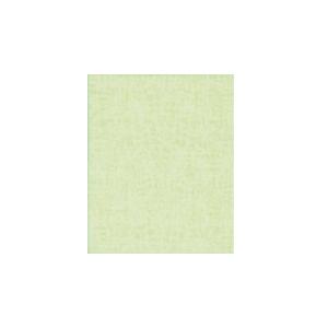 Плитка настенная Rako Stella зеленый WATGY355 20×25