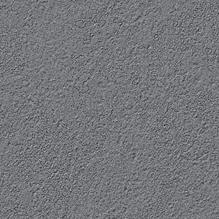 Плитка напольная Rako Taurus Granit серый TRU61065 60×60