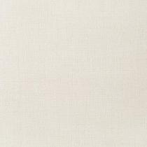 Плитка напольная Rako Trinity белый DAK44182 45×45