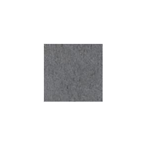 Плитка напольная Rako Unistone серый DAR1D611 15×15