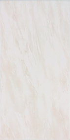 Плитка настенная Rako Universal бежевый WADV4150 30×60