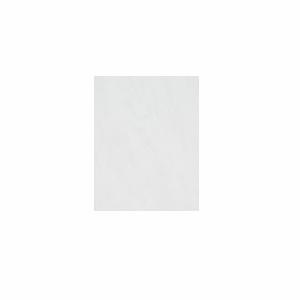 Плитка настенная Rako Universal серый WATG6024 20×25
