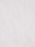 Плитка настенная Rako Universal бежевый WATKB101 25×33