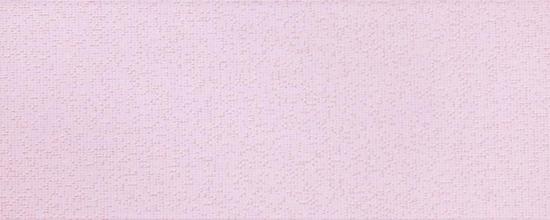 Плитка настенная Rako Vanity фиолетовый WATMB042 20×40