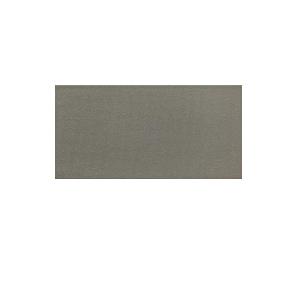 Плитка настенная Rako Vanity серо-коричневый WATMB046 20×40