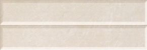 Плитка настенная Argenta Vega Brick Marfil 25×80