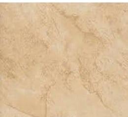 Плитка напольная Cerpa Menorca Beige PW 58,5×58,5