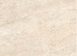 Плитка напольная Navarti Rhodas Crema 45×45