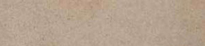 Плитка Geotiles UT. KENZO NOCE 25х70
