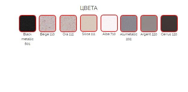 Мойка Aquasanita Lira SQL151AW 960х500