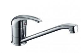 Змішувач Armatura PIRYT змішувач для мийки з поворотним виливом, L = 230 мм