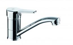 Змішувач Armatura BERYL змішувач для умивальника з поворотним виливом, L = 150 мм
