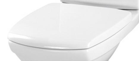 Сиденье для унитаза Cersanit Карина, дюропласт, антибактериальное